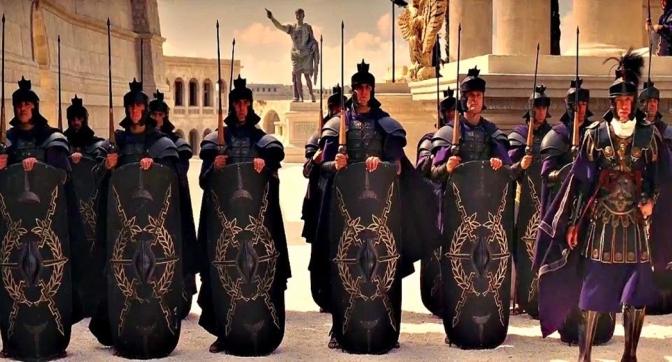 03 La Guardia Pretoriana – Relatos Históricos