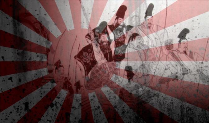 Archivos Privados 001 – SENGOKU-JIDAI