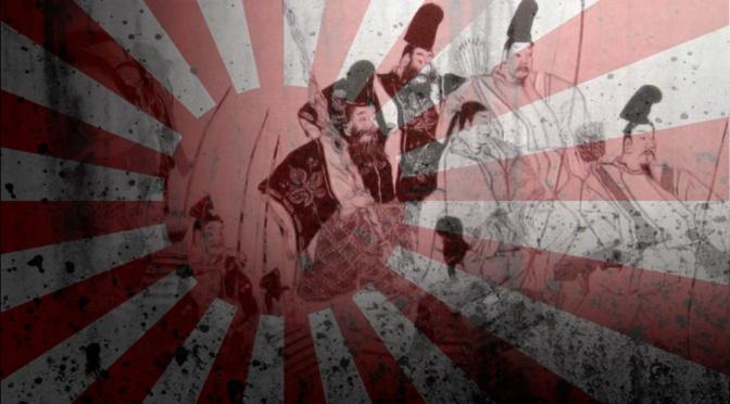 SENGOKU-JIDAI Archivos Privados 001