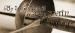 "Un ""Capitán Alatriste"" del siglo XVIII – 06×15RH"